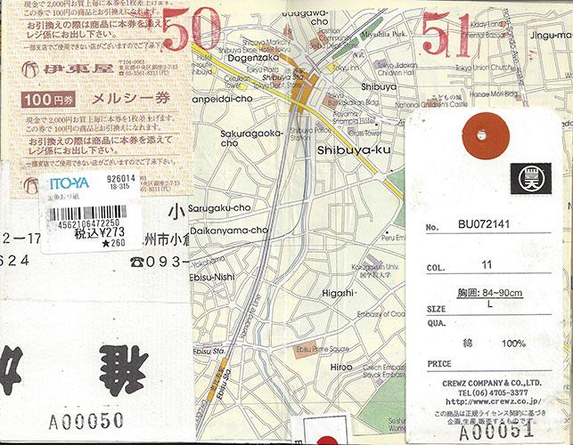 japan27