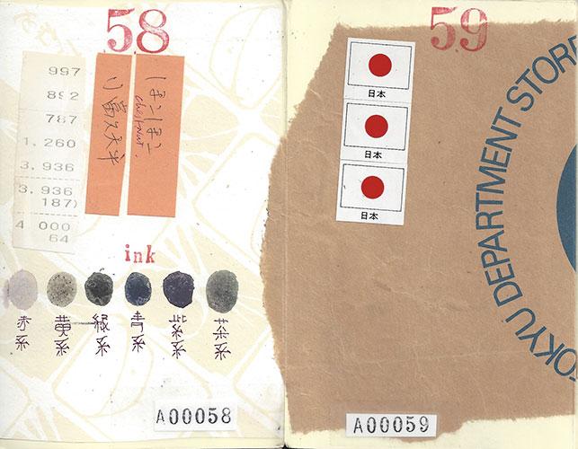 japan31