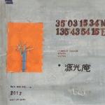 05_12-big
